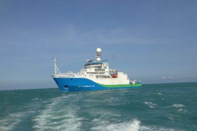 The Investigator ship